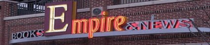 EmpireLogo (Full)